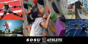 SOSU ATHLETE 三入店様<br />《スポーツ能力測定「SOSU」》<br />《受付番号発行・終了時間表示》