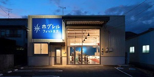ホグレルフィットネス様<br />尾道店・東尾道店<br />《ICカード・SECOM》